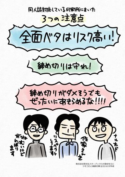 f:id:fushigishiatsu:20171218201520j:plain