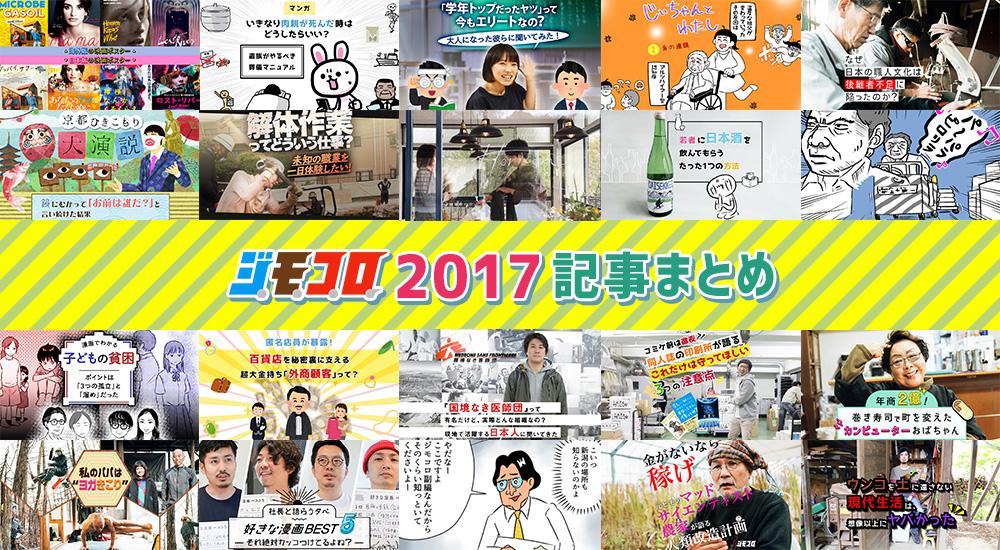 f:id:kakijiro:20171228223445j:plain