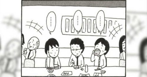【8コマ漫画】木下晋也 『特選!ポテン生活』 (22) – しみじみ呑めば/オン・ザ・へべれけ