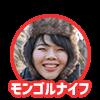 f:id:hirakocha:20180215152852p:plain