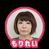 f:id:mori_rei:20180110010146p:plain