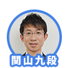 f:id:mori_rei:20180110010216p:plain