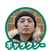 f:id:mori_rei:20180110010237p:plain