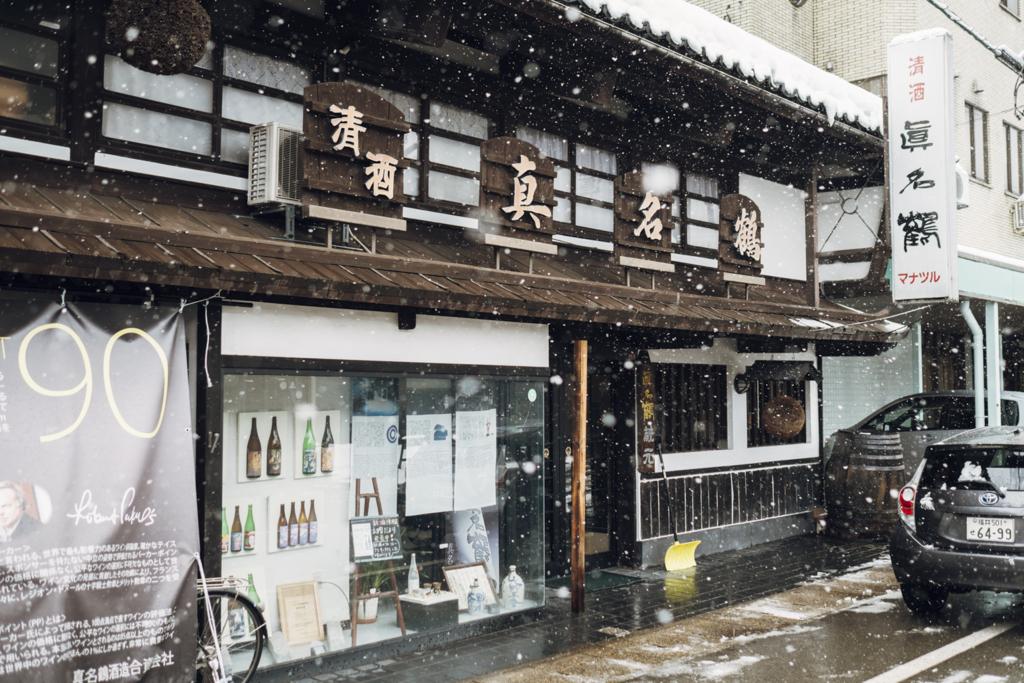 f:id:yutori_style:20180112180259j:plain
