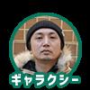 f:id:jimocoro:20180117134526p:plain