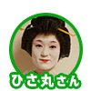 f:id:miraitokako:20180126213847p:plain