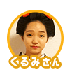 f:id:miraitokako:20180126213857p:plain