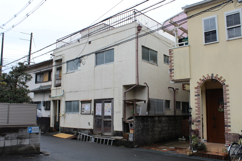 f:id:bambi_yoshikawa:20180203174726j:plain