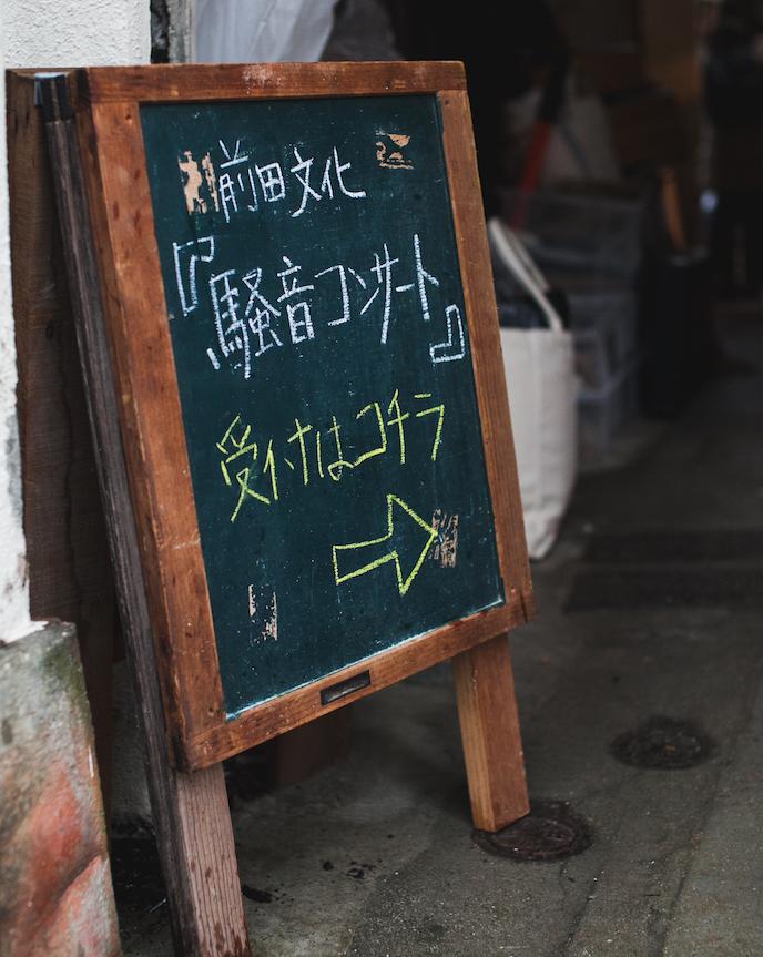 f:id:bambi_yoshikawa:20180203174750j:plain