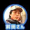 f:id:bambi_yoshikawa:20180203183452p:plain