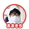 f:id:ookichi:20180221004627p:plain
