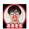 f:id:ookichi:20180221041400p:plain
