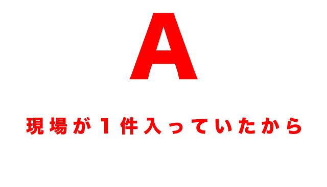 f:id:ookichi:20180221060807j:plain