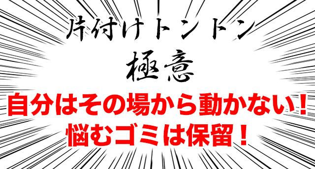 f:id:ookichi:20180221083316j:plain