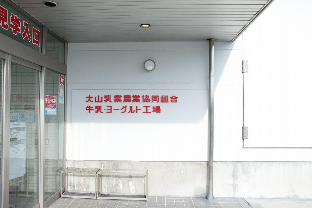 f:id:kasunohirameki:20180301081838j:plain