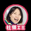 f:id:emicha4649:20180302164901p:plain