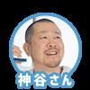 f:id:emicha4649:20180302164902p:plain