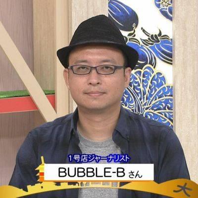 BUBBLE-B