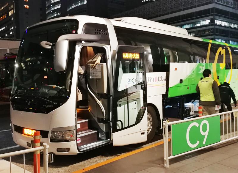 夜行バスによくあること座談会【東京⇔大阪2000円台!?】 - イー ...