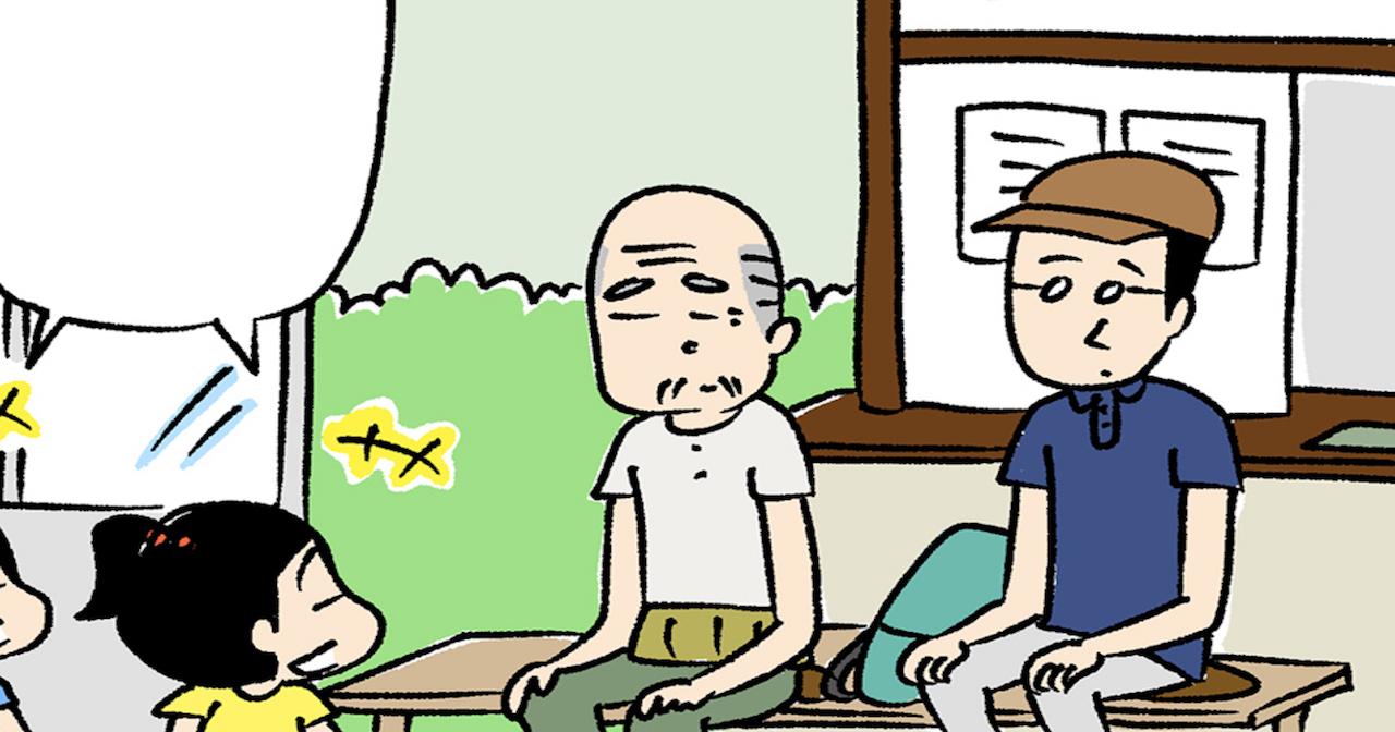 【8コマ漫画】木下晋也 『柳田さんと民話』51話~60話 まとめ読み!